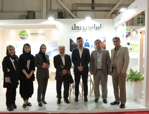 Exhibition of Paper,Cardboard,Cellulose Products & Related Machinery 2020